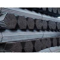 Buy cheap ASTM A214 ASME SA214 Welded Carbon Seamless Steel Tubes GB9948 12CrMo 15CMo from Wholesalers