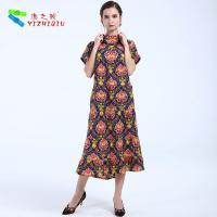 Buy cheap Elegantes Embroidered Chinese Dress product