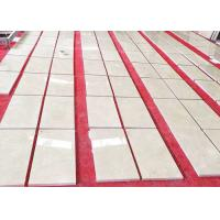 Buy cheap Premium Crema Marfil Polished Marble Tiles Customized Size Home Decoration product