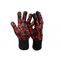 Buy cheap Short Cuff Heat Resistant Safety Gloves/HRG-04 product