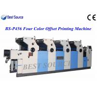Four Color High Speed Offset Printing  Machine For non woven bag high quality printing