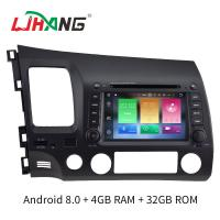 Buy cheap 4GB RAM Android 8.0 Honda Car DVD Player Multimedia With Wifi Radio Stereo product
