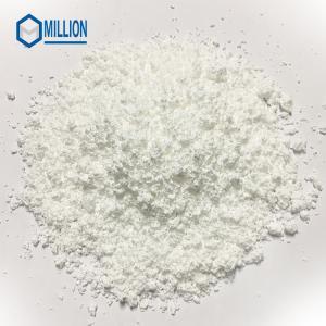 Buy cheap Tribasic carboxylic acid corrosion inhibitor CAS 80584-91-4 rust inhibitor additive product