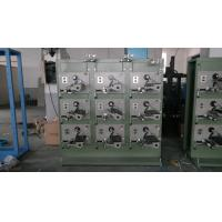Buy cheap Compuer Control Pp Yarn Winding Machine Raw Wire Conical Tube Proccessing product