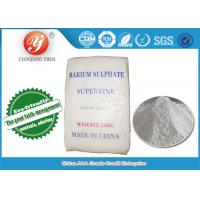 Buy cheap High Bright Industrial Grade Super Fine Barium Sulphate For Paint CAS 7727-43-7 product