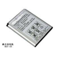 China Original Rechargeable Mobile Phone Battery Sony Ericsson BST33(W950) on sale