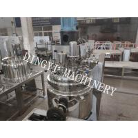 Buy cheap Button Control Vacuum Homogenizer Mixer With Water Ring Type Vacuum Pump from wholesalers