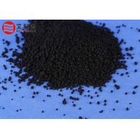 Buy cheap Mixture Of 50% Bis - [ 3 - ( Triethoxysilyl ) - Propyl ] - Disulfide And 50% Carbon Black product