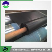 Buy cheap 0.75mm HDPE Geomembrane Liner Ultra Tech Flexible Geomembrane For Subway product