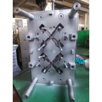 Buy cheap plastic molding, injection mould, auto moulding, tooling product