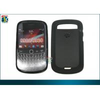 Buy cheap Frosted Tpu Case With Anti-Scratch Coating For Blackberry Bold 9900 Protective Case product