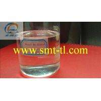 Buy cheap China dipropylene glycol methyl ether product