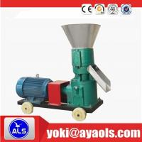 China AOLS supply Wood Pellet Mill for Burning Stove as Fuel Russia on sale
