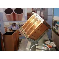 Buy cheap Circular Steel Copper Mould Plate Recycled High Temp Resistance 10mm-1000mm Width product