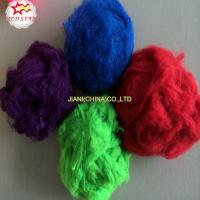 Buy cheap Regenerated polyester fiber(PSF)colored,virgin and recycled polyester staple fiber for filling,yarn product