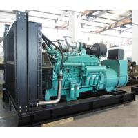 Buy cheap Cummins Diesel Generator , Three Phase Brushless AC Generator product