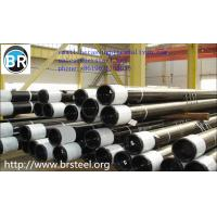 China API 5CT OCTG water based paint,API Standard drill pipe application casing pipe,J55 K55 N80 L80 P110 steel casing pipe on sale