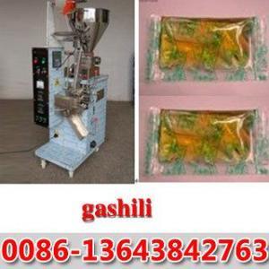 Hot Selling Sachet Packaging Machine for Honey