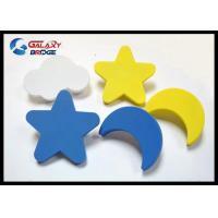 Buy cheap Blue Sky Rubber Kids Furniture Knobs PVC Cupboard Yellow Knobs Soft Plastic Yellow Star Cabinet Knobs product