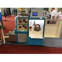Buy cheap Copper Super Fine Wire Drawing Equipment Automatic Tension Control product