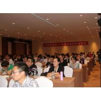 The Training for Specific varity of Fruits for Fruits Dealers, Growers and Traders