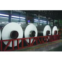 Buy cheap Mill Finish Heavy Duty Aluminium Foil Aluminium Coil A/C 1100- O from wholesalers