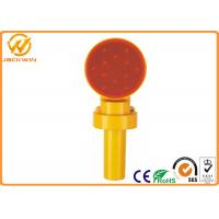 Buy cheap Energy Saving Battery Operated Beacon Lights, Ultra Bright LED Traffic Advisor Lights from Wholesalers