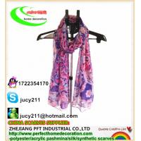 Buy cheap printed polyester scarves,fashion scarves,UK ASTMOSPHERE SCARF product