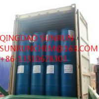 Buy cheap sell leadings of Isopropyl Ethyl Thionocarbamate(IPETC) 95% liquid product