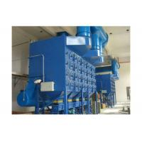 Buy cheap Blue Color Cartridge Dust Collector  100% Spun Bonded Wide Open Pleat Spacing product
