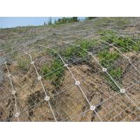 Buy cheap SNS Active Protection System,Erosion Control Fence Guard,Steep Slopes Stabilization product