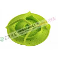 Buy cheap Heat Resistant Silicone Kitchen Utensils Steamer Insert for -40 ~ 280℃ product