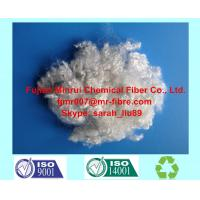 Buy cheap 15D 64mm Hollow Conjugated Siliconized Recycled Polyester Staple Fiber/ PSF product