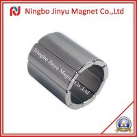 Buy cheap Permanent NdFeB Magnet with ROHS product