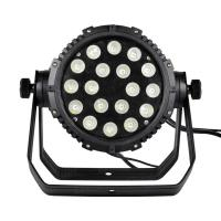 Buy cheap IP65 Waterproof LED Par Cans 1810IP 8CH IP65 Quiet Running Par Can Lighting from Wholesalers
