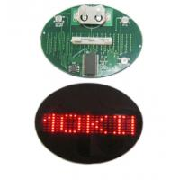 Buy cheap Flashing LED name badge display panel red and blue product
