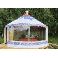 Buy cheap Luxury Weather Proof Mongolian Yurt Tent For Resort / Banquet / Restaurant from Wholesalers