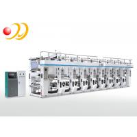 China Aluminum Foil 8 Color Rotogravure Printing Machinery For Film on sale