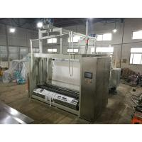 Buy cheap 2.5m Large Water Torn Cloth Automatic Cutting Machine Woven Cloth Rewinder Machine product
