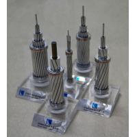 Buy cheap Conductor(AAC&ACSR) ACSR conductor(Aluminum Conductor Steel Reinforced product