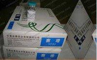 China Jintropin HGH 100iu/Kit on sale