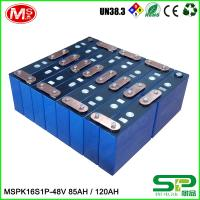 Buy cheap High Capacity Rechargeable 48 Volt Lithium Ion Golf Cart Battery 16S1P With Smart BMS product