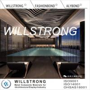 Buy cheap Customized 3003 Alloy 2.5MM Aluminum Ceiling Panels Irregular - Shaped product