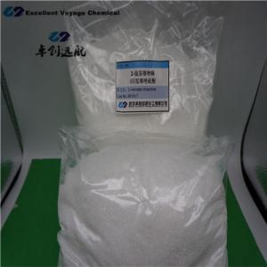 Quality H1(2-mercapto thiazoline) copper plating for sale