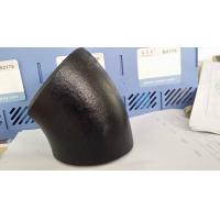 Buy cheap Round 45 Degree Steel Butt Welding Elbow Sch10 - Sch160 Wall Thickness from Wholesalers