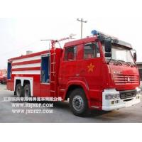 Buy cheap Steyr 15000L Fire Truck (Fire Engine) product