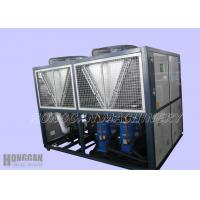 Buy cheap Industrial Double Compressor Air Cooled Screw Water Chiller Temperature Control Equipment Used for  Steaming wok product