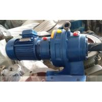 Buy cheap XWD Series Cycloidal Pinwheel Transmission speed worm gearbox product