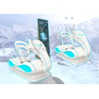 Buy cheap Popular Virtual Snow Ski Simulator , Skiing Virtual Reality For VR Experience Shop product