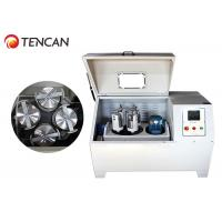 Buy cheap Full Directional Benchtop Ball Mill 360 Degrees Turnover Without Sinking / from wholesalers